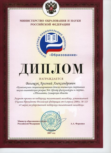 ветеринарной медицины г красноярск ип талантов владимир юрьевич Лев Лещенко